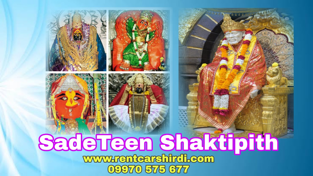 Rent Car shirdi to Sadeteen Shakti Peeth Tour